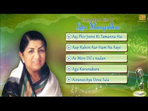 Evergreen Hits of Lata Mangeshkar | Jukebox | Lata Mangeshkar Hit songs