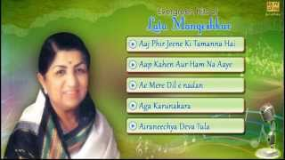 Evergreen Hits Of Lata Mangeshkar | Bollywood Songs | Lata Mangeshkar