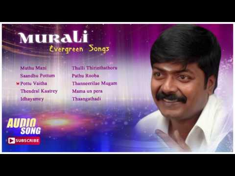 Evergreen Songs of Murali | Audio Jukebox | Murali Hits | Tamil Movie Songs | Ilayaraja