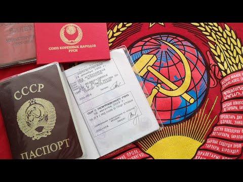 УБЫТИЕ В СССР, СНЯТИЕ С РЕГИСТРАЦИИ РФ DEPARTURE IN THE USSR, WITHDRAWAL FROM REGISTRATION OF THE RF