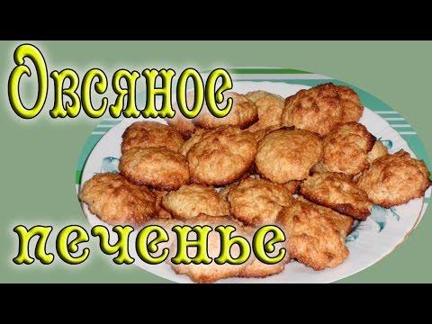Хлопья Царь 5 злаков - калорийность, полезные свойства