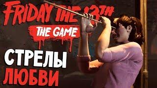 ОХОТА НА РЫБКУ - Friday 13th The Game (пятница 13 игра на русском) #92