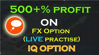 IQ Option: FX Option LIVE Paper Trade #1 | Trade Theory