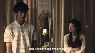 Repeat youtube video 【電影預告】韓國搞笑喜劇《戀愛細胞》白色情人節3月14日上映