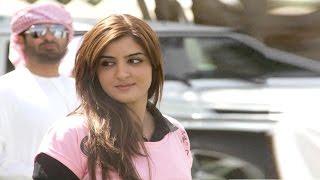 পৃথিবীর সবচেয়ে ধনী সুন্দরী মেয়ে দুবাইয়ের মাহরা আল মাকতুম । Richest beauty girl of Muslim world