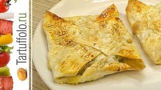 Быстрые пирожки Конвертики с зеленым луком и яйцом, сыром и зеленью