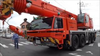 ブーム&旋回体付で公道走行可能な100T吊オールテレーンクレーン【ATF100G-4】を導入致しました。よろしくお願い致します。 2014.09.15 篠田重機㈱ thumbnail