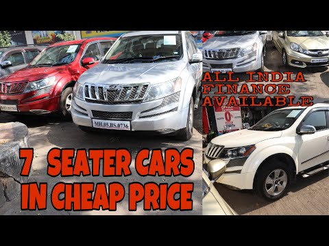 7 Seater Used Cars At Best Price All India Finance Available | Cars In Cheap Price | Fahad Munshi |