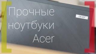 Обзор бизнес ноутбуков Acer P633, P653