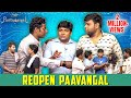 Reopen Paavangal   Parithabangal
