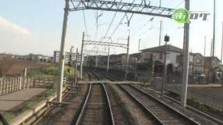 【新京成電鉄新京成線】滝不動→高根公団 - 街ログ