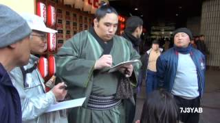 大相撲大阪場所千秋楽入口付近