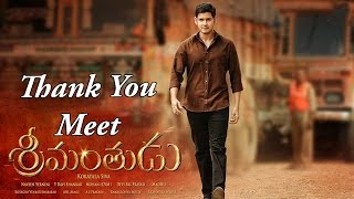 Srimanthudu - Thank You Meet | Mahesh Babu, Shruti Haasan | New Telugu Movies 2015