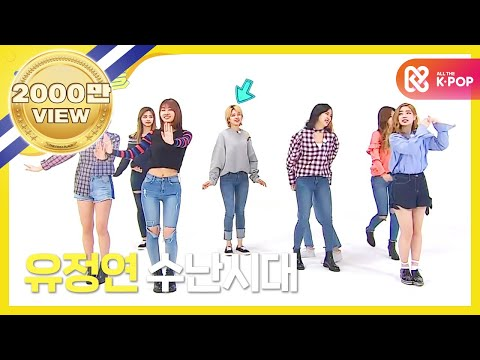 Thumbnail: (Weekly Idol EP.303) TWICE Random play dance FULL ver