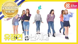 Weekly Idol EP303 TWICE Random play dance FULL ver