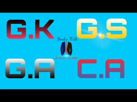 Difference Between G.K  G.S  G.A  C.A