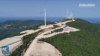 BRI wind farm brings green future to Montenegro