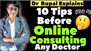 👉10 Tips BEFORE Online Tele-Consulting Any Doctors - Dr Rupal Explains (Hindi) screenshot 5