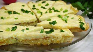 Завтрак за 10 минут Очень вкусно Ленивые лепешки из картофеля