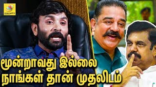 Snehan Interview About Tamilnadu Election Result 2019 | Kamal, EPS
