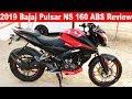 2019 Bajaj Pulsar NS 160 ABS Detailed Walkaround Review ??Aayush ssm