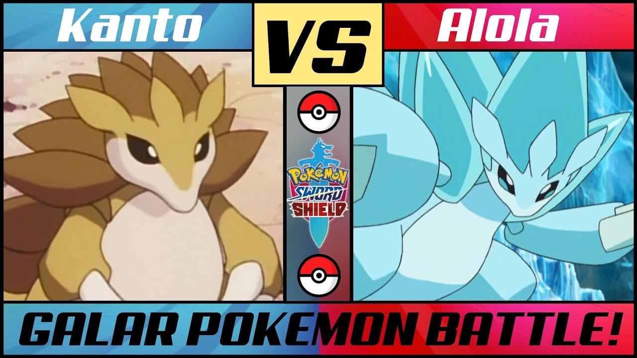 KANTO vs ALOLA FORMS! Pokémon Sword/Shield Battle!