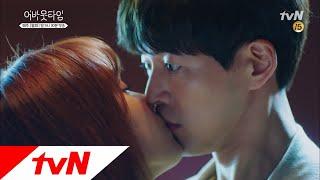 이성경, 이상윤에 ′좋아해′ 입맞춤♥ 오디션 결과는? 멈추고 싶은 순간: 어바웃타임 1화