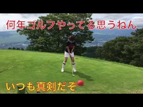 選抜ゴルフ強化ツアーinベルビュー長尾ゴルフクラブ