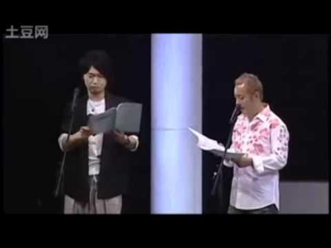 Onoma Koni head mic