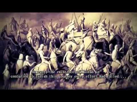 History of Multan