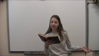 #читаемонегина Екатерина Шурыгина, Самара, глава 1
