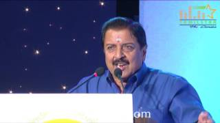 Golden Moments Of Sivakumar In Tamil Cinema Book Launch