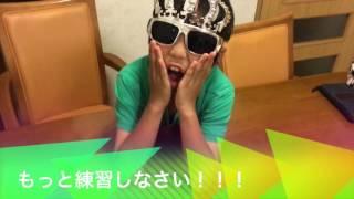 このビデオの情報0524ゆうたろうチャンネル.