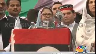 asif ali zardari sister say shaheed bilawal bhutto