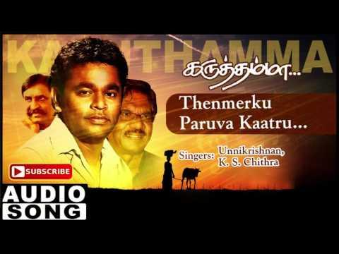 Karuthamma Tamil Movie Songs | Thenmerku Paruva Song | Raja | Rajashree | AR Rahman | Music Master