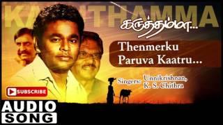 Karuthamma Tamil Movie Songs   Thenmerku Paruva Song   Raja   Rajashree   AR Rahman   Music Master