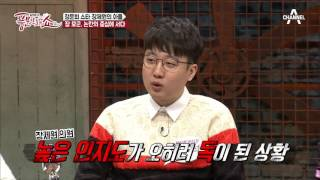 장제원 의원 아들의 엄청난 힙합 실력! 그의 미성년자 성매매 논란?!