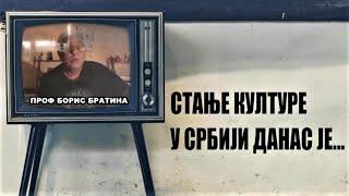 СТАЊЕ КУЛТУРЕ У СРБИЈИ ДАНАС ЈЕ...- НСБИ