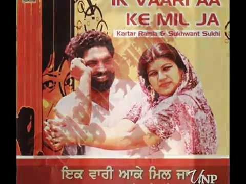 Gore Rang Ne Ragadta (Kartar Ramla & Sukhwant Sukhi) Old Punjabi Duet