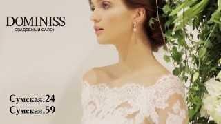 видео свадебные платья украинских дизайнеров