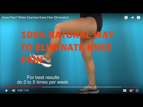 Knee Pain? Water Exercise Knee Pain Eliminator!