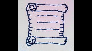 Как нарисовать свиток - How to draw a scroll - 如何画卷轴