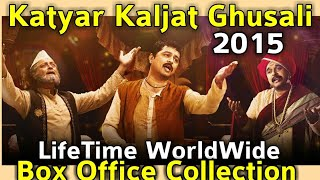 KATYAR KALJAT GHUSALI 2015 Marathi Movie LifeTime WorldWide Box Office Collection Rating & Awards