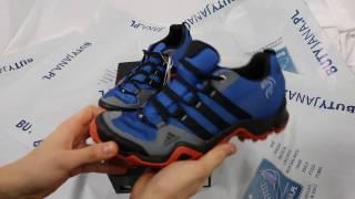 adidas ax2 s75746 butyjana pl