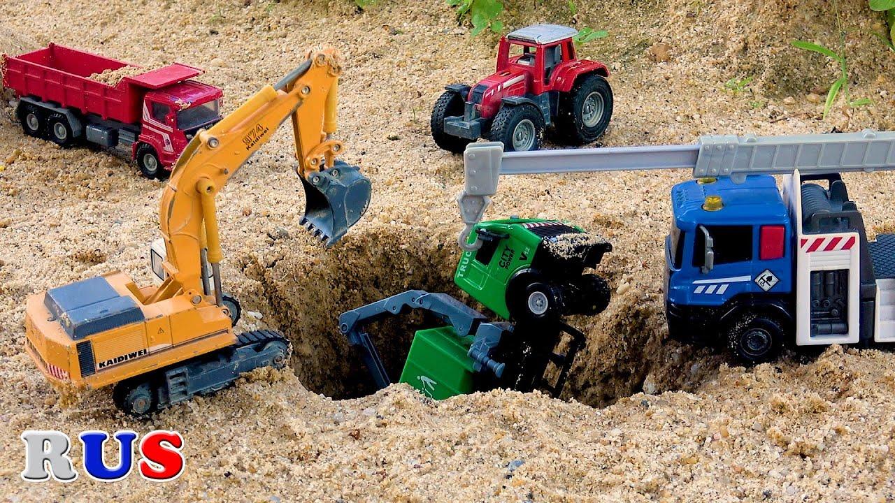 Спасения строительные машины! Трактор, кран, экскаватор, самосвал, дорожный каток