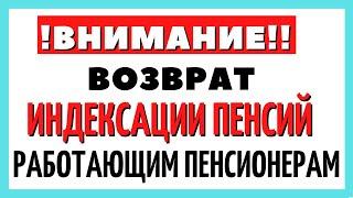 Павел Грудинин объяснил, почему нужно вернуть индексацию пенсий работающим пенсионерам России