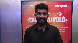 Nagarvalam Movie Team Interview