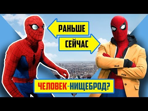Человек паук мультфильм самый первый