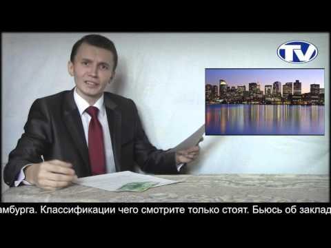 Презентация в стиле новостей для предмета введение в бизнес