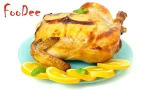 Праздничная курица с апельсинами в духовке